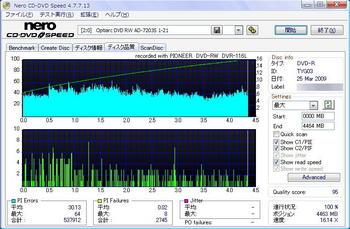 DVR-116L 8x.jpg